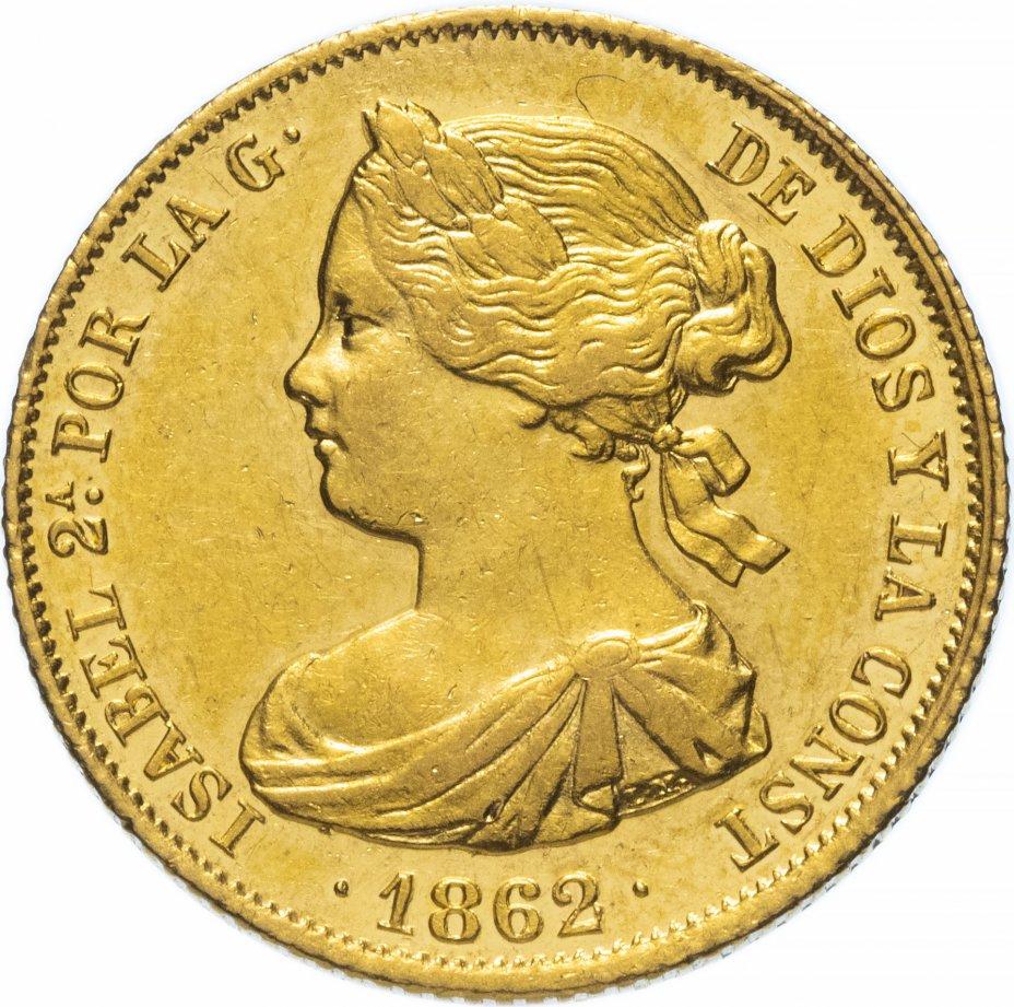 купить Испания 100реалов (reales) 1862