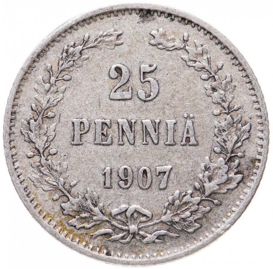 купить 25 пенни 1907 L, монета для Финляндии