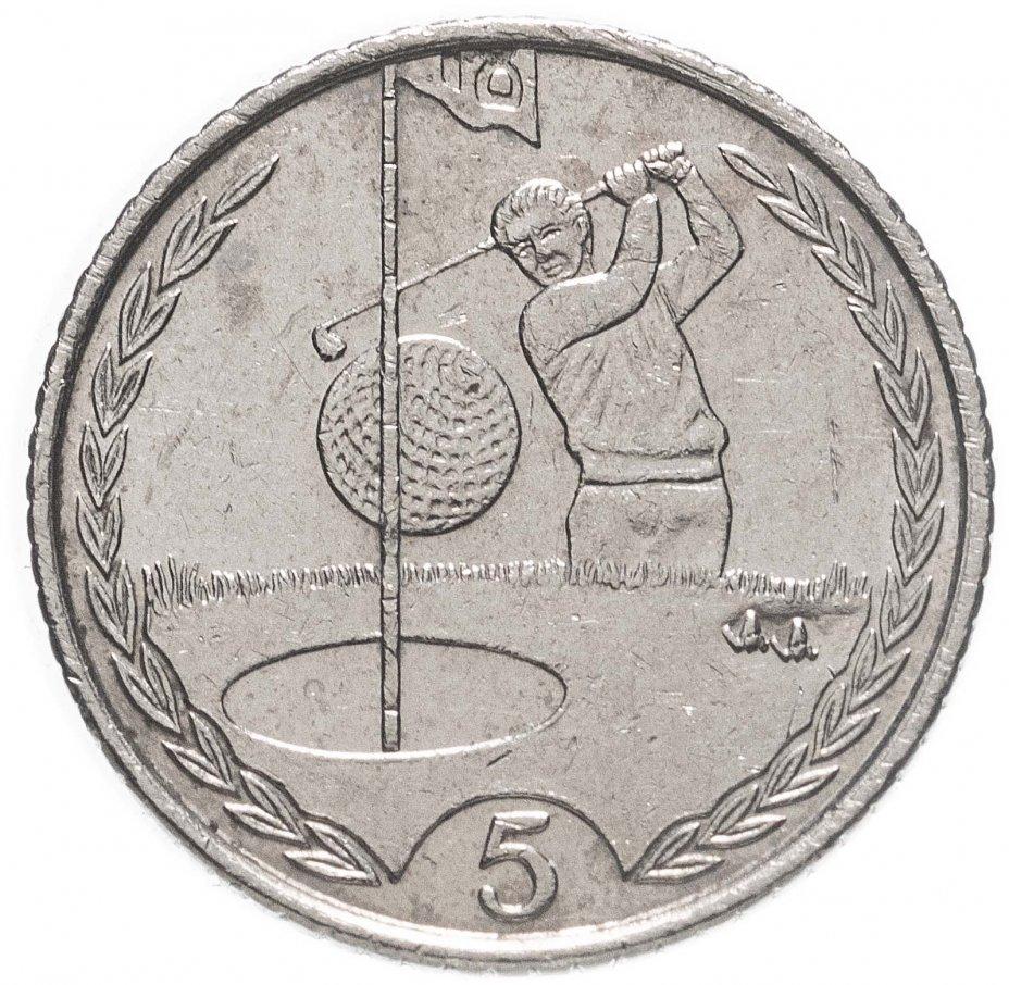 купить Остров Мэн 5 пенсов (pence) 1997
