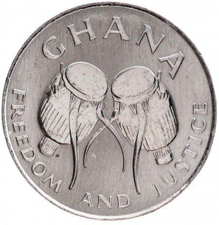 купить Гана 50 седи 1999