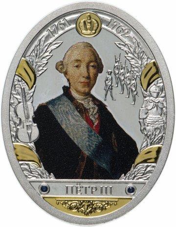 """купить Медаль """"Российские императоры. Романовы. Петр III"""""""