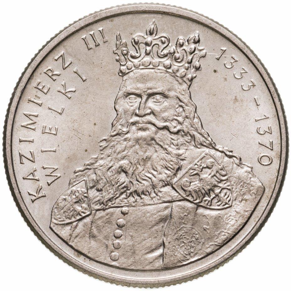 """купить Польша 100 злотых (zlotych) 1987 """"Польские правители - Король Казимир III Великий"""""""