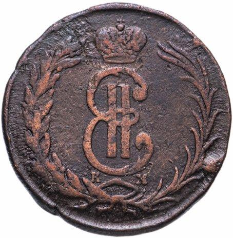 купить 2 копейки 1770 КМ сибирская монета