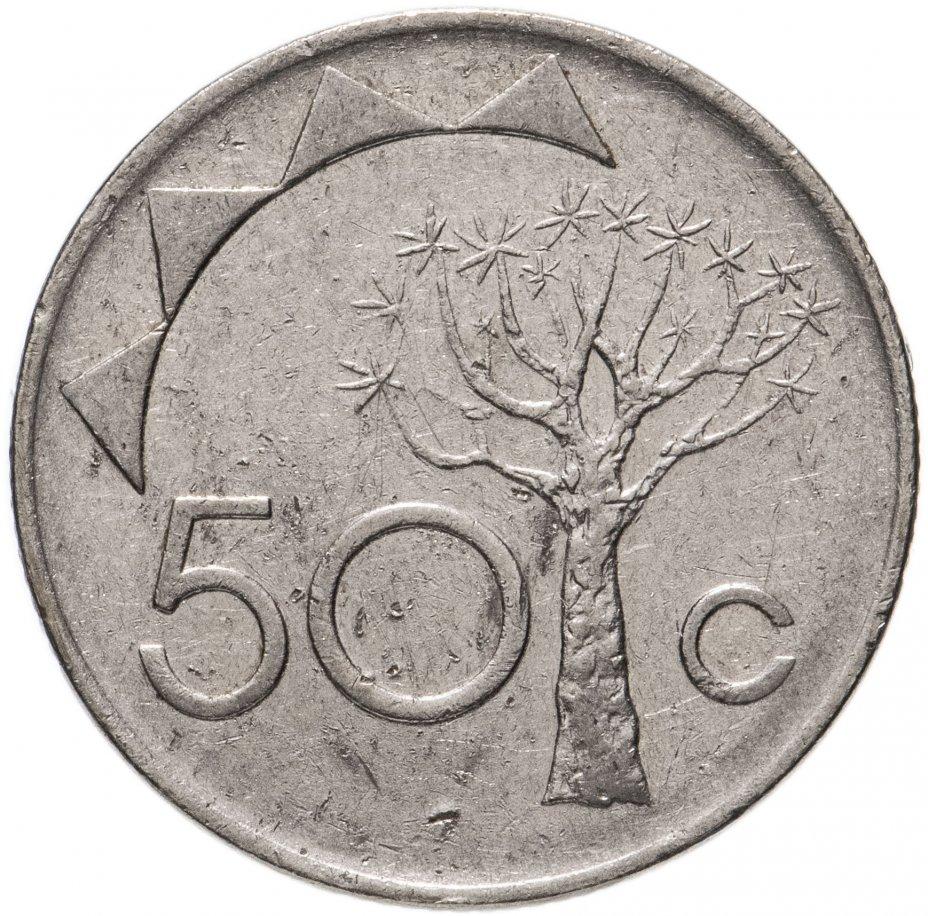 купить Намибия 50 центов 1993-2015, случайная дата