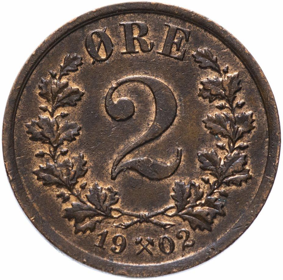 купить Норвегия 2 эре 1902