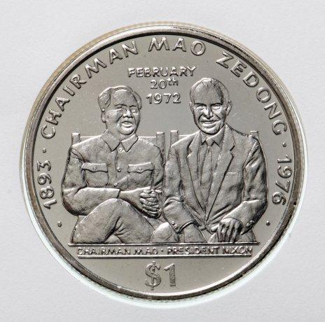 купить Либерия 1 доллар (dollar) 1996  Выдающиеся Личности Мао Цзэдун и Никсон