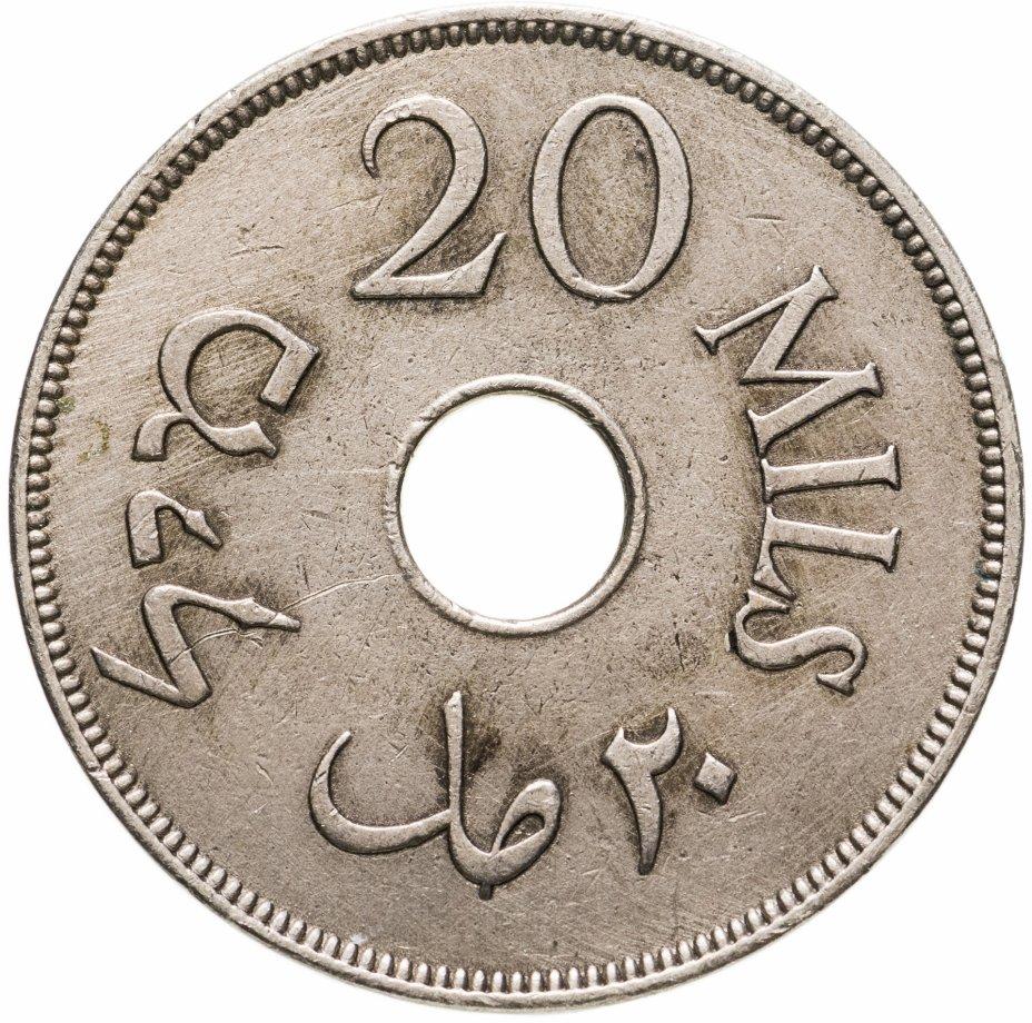 купить Палестина 20 милей (mils) 1935