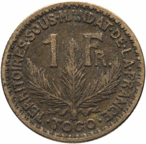 купить Того 1 франк 1924 F-XF