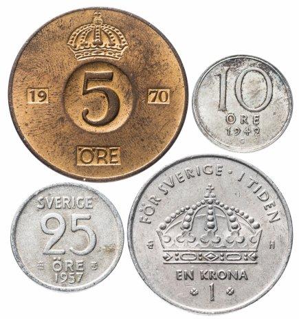 купить Швеция набор  5, 10, 25 эре и 1 крона 1942-2012, случайные даты