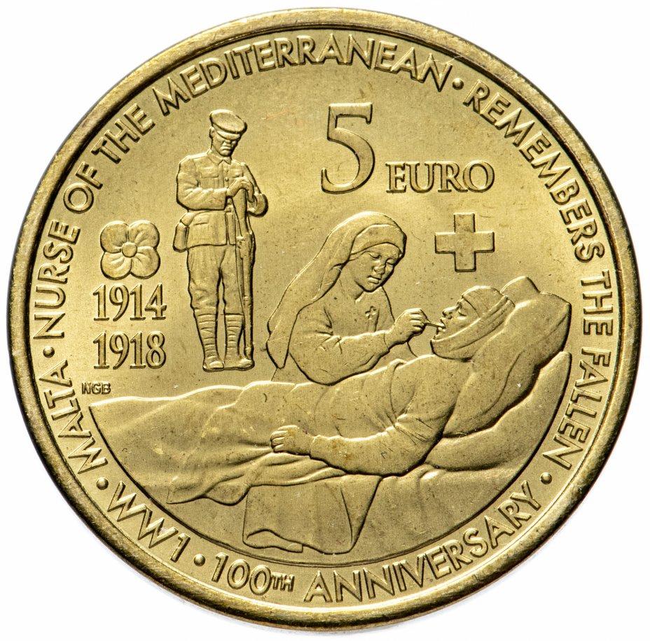 """купить Мальта 5 евро 2014 """"100 лет Первой Мировой Войне"""""""