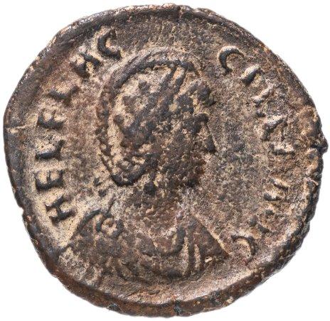 купить Римская империя, Элия Флацилла, жена Феодосия I, АЕ23.