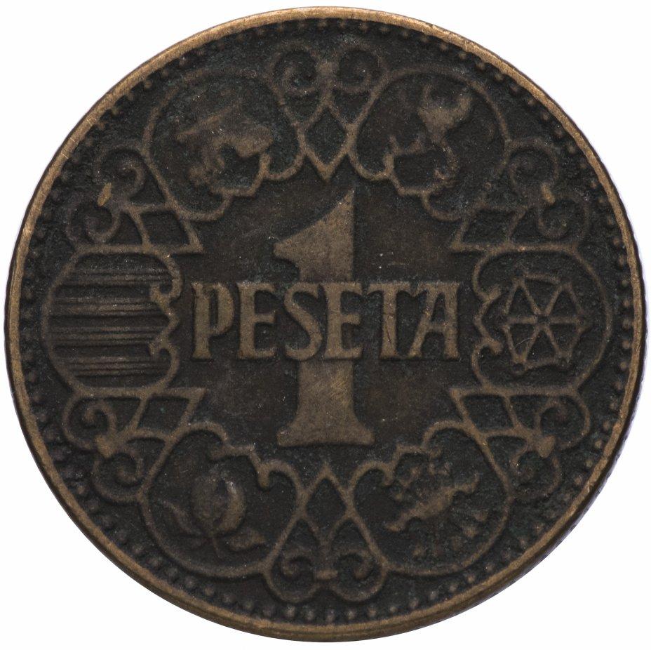 купить Испания 1 песета (peseta) 1944