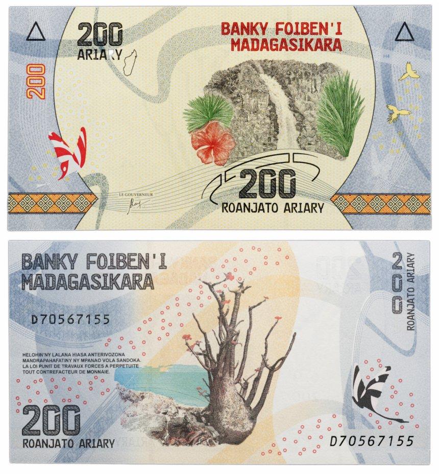 купить Мадагаскар 200 ариари 2017 (Pick 98)