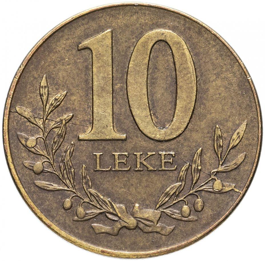 купить Албания 10 леков (leke) 2009-2018 магнетик, случайная дата