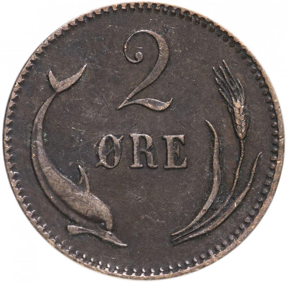 купить Дания 2 эре (ore) 1883