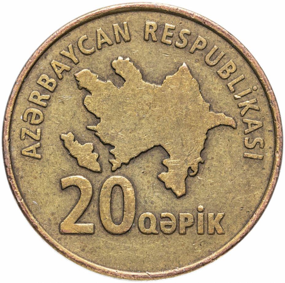 купить Азербайджан 20 гяпиков 2006