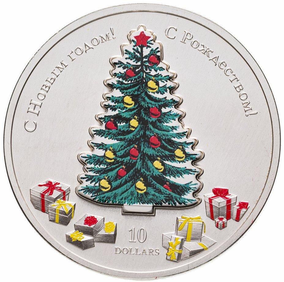 """купить Науру 10 долларов 2007 UNC """"Монета-трансформер, с Новым годом!"""""""