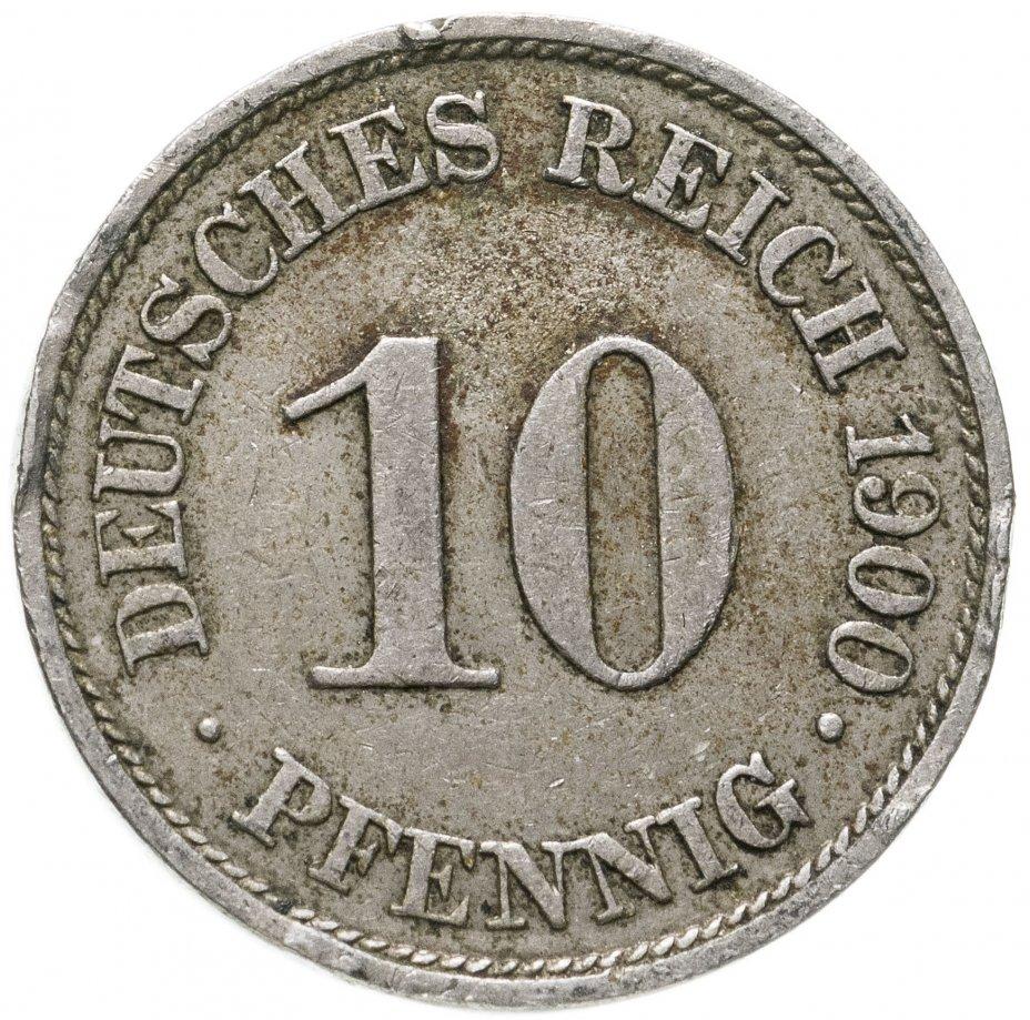 """купить Германская Империя, Пруссия 10 пфеннигов 1900 """"А"""""""
