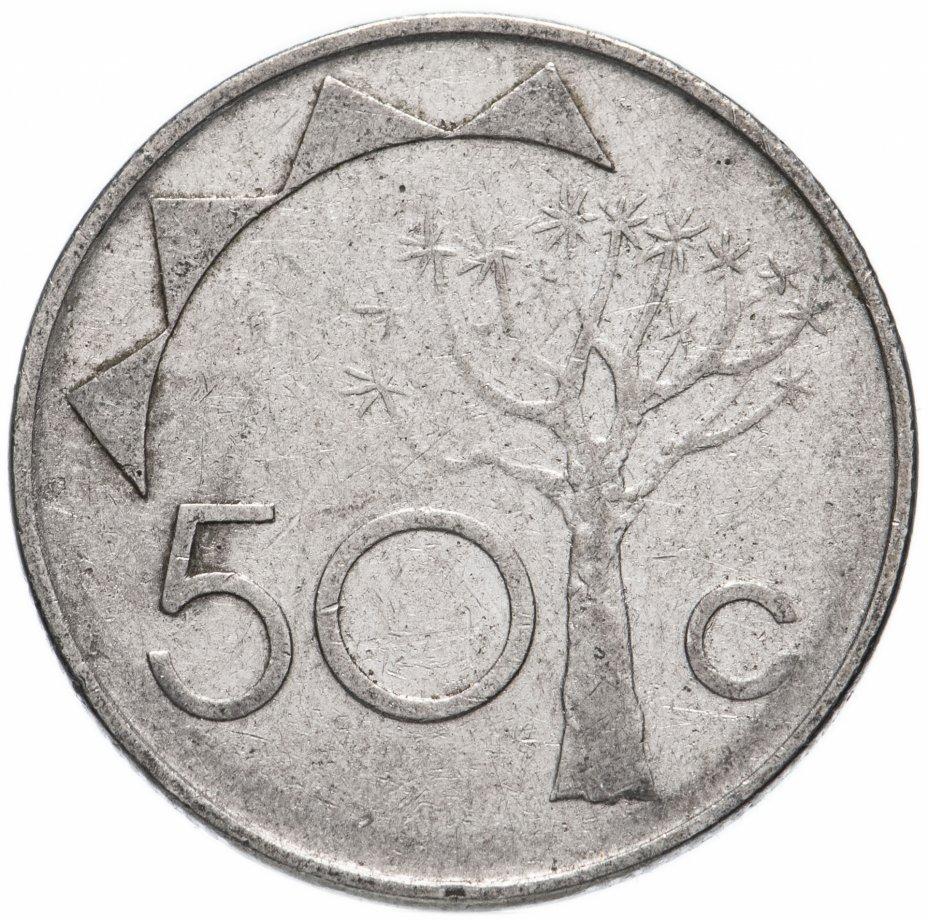 купить Намибия 50 центов (cents) 1993-2015, случайная дата