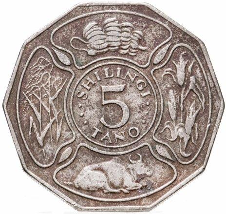 купить Танзания 5 шиллингов (shillings) 1973