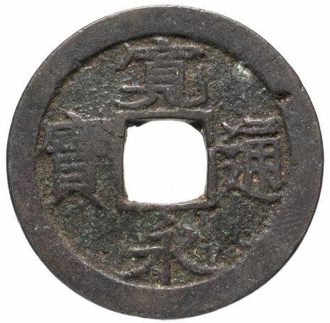 купить Япония, Канъэй цухо (Син Канъэй цухо), 1 мон, 1737-? гг. провинциальные выпуски, Koume-de 小梅手