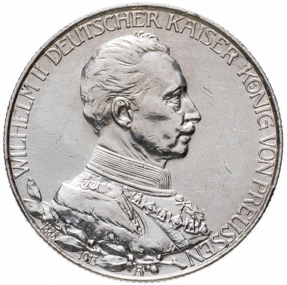купить Германия (Империя) 2 марки (mark) 1913  25 лет правлению Вильгельма II