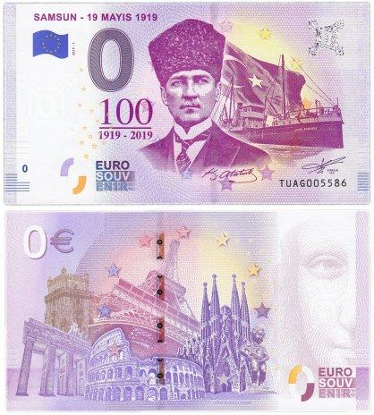 купить 0 евро (euro) «Самсун - 19  мая 1919» 2019 1-серия (NEW) в буклете