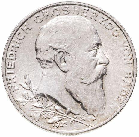 купить Германия (Империя) 2 марки (mark) 1902  50 лет правлению Фридриха I