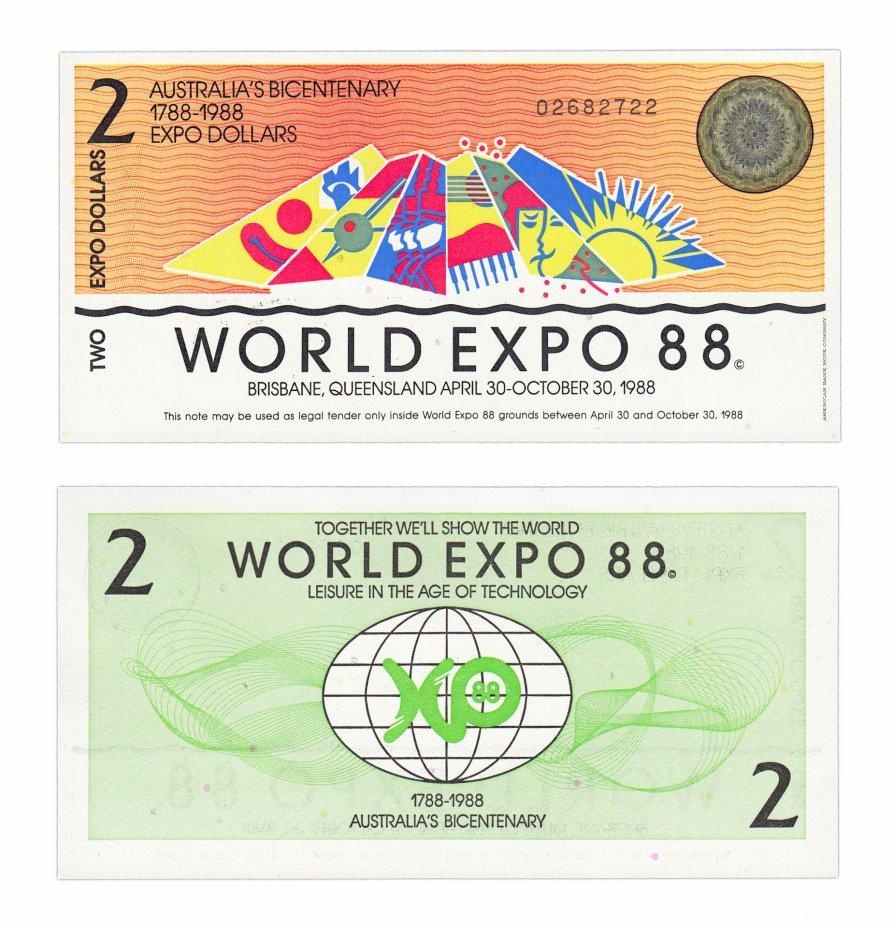 купить Австралия 2 доллара 1988 (для участников EXPO 88)