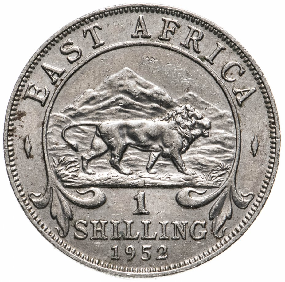 купить Британская Восточная Африка 1 шиллинг (shilling) 1952 без знака монетного двора