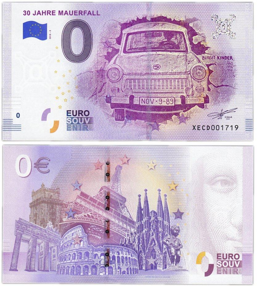 купить 0 евро (euro) «30 лет падения Берлинской стены» 2018 (NEW)
