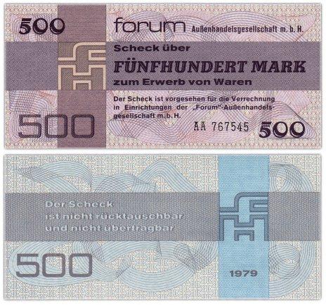 купить Германия ГДР 500 марок 1979 (Pick FX7)