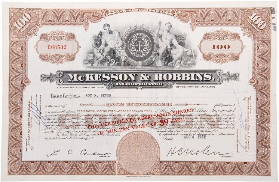 "купить Акция США ""McKesson & Robbins, Incorporated."" 1959 г."
