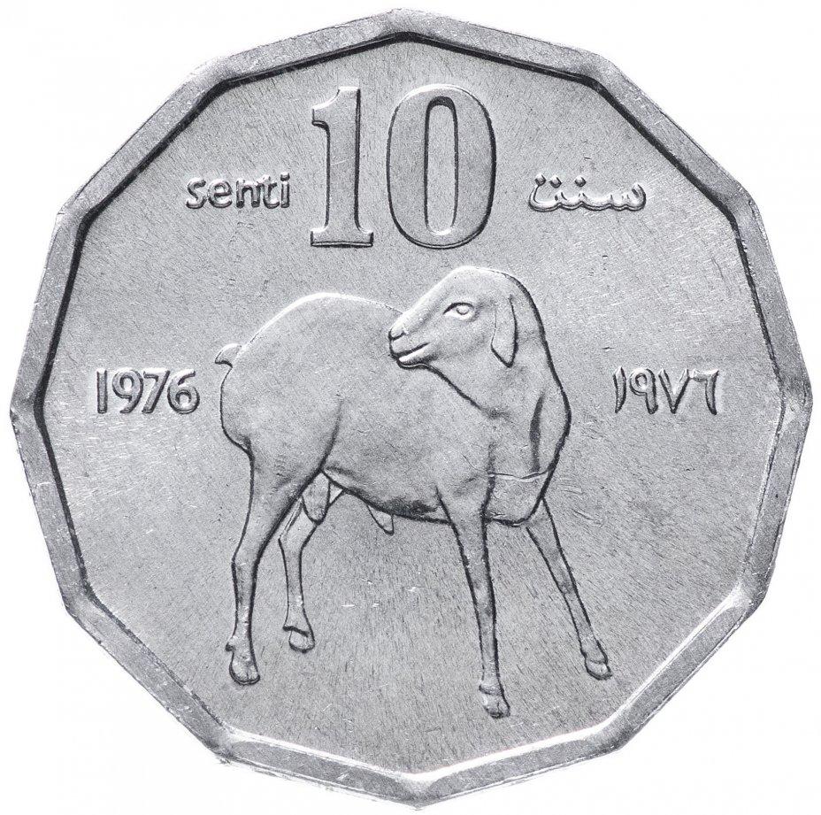 купить Сомали 10 центов (cents) 1976
