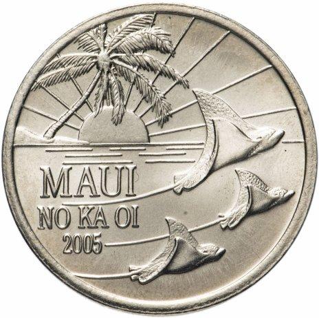 """купить Гавайские острова (Мауи) 1 доллар 2005 """"Скаты"""""""