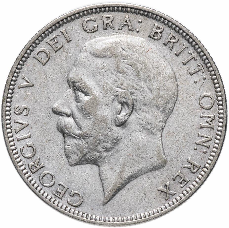 купить Великобритания 2 шиллинга (флорин) 1936