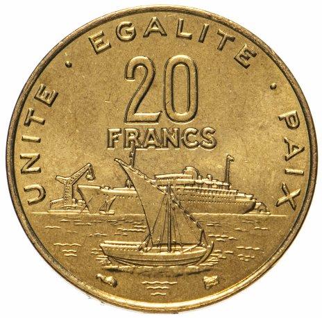 купить 20 франков (francs) 1999     Джибути