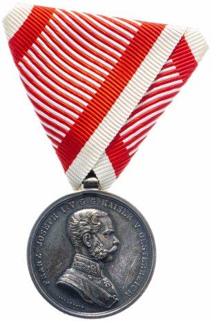 купить Австро-Венгрия Малая медаль за Храбрость 2-й степени. Франц Иосиф