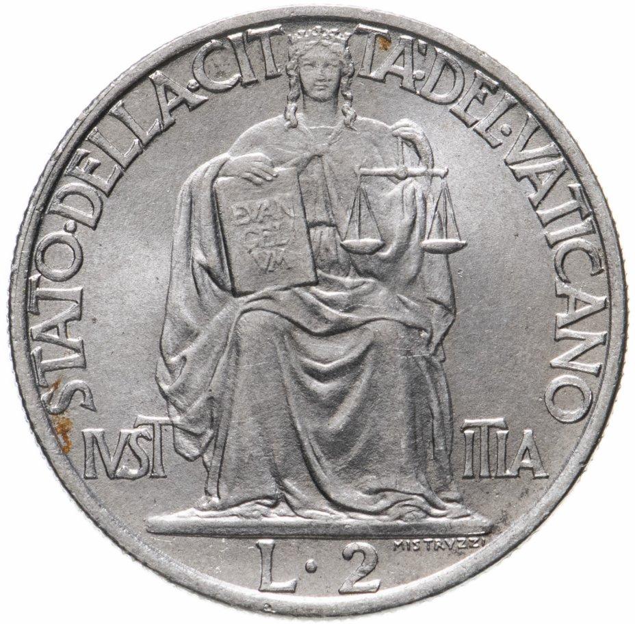 купить Ватикан 2лиры (lire) 1942