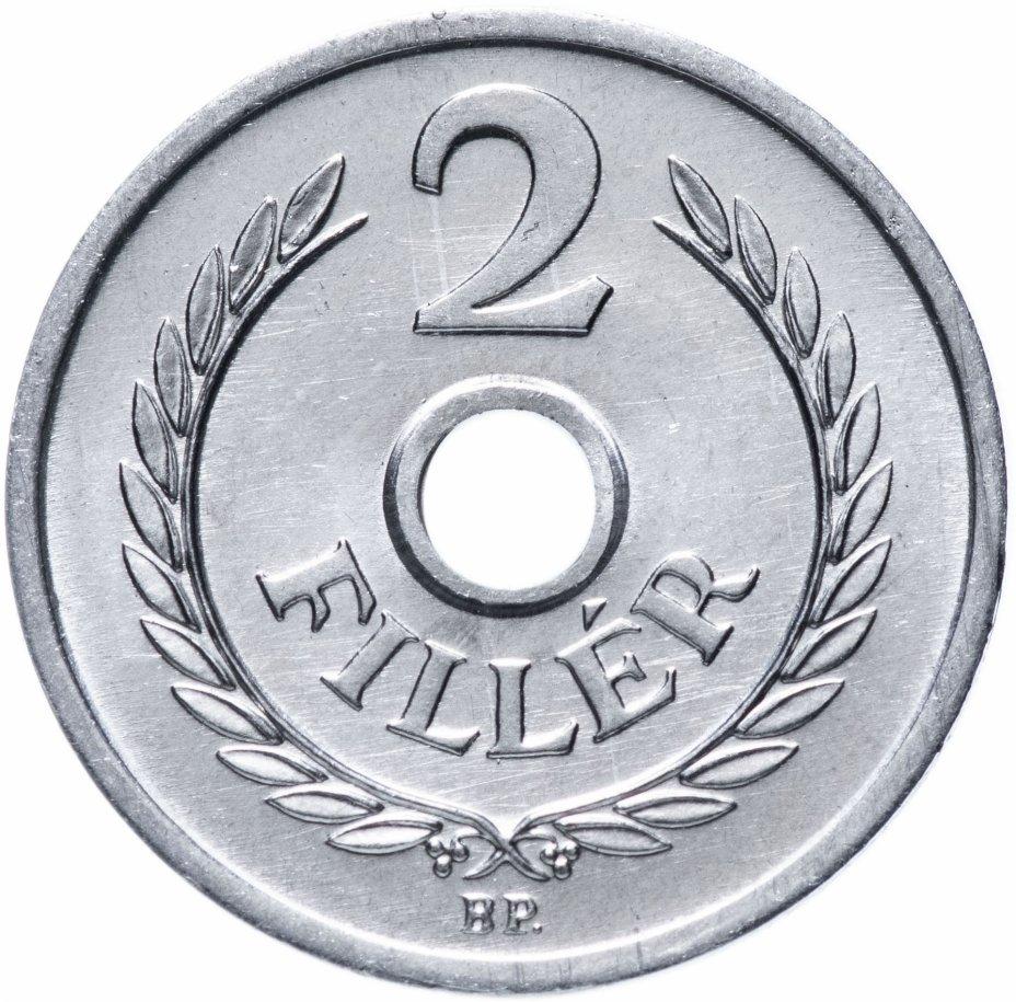купить Венгрия 2 филлера (filler) 1985