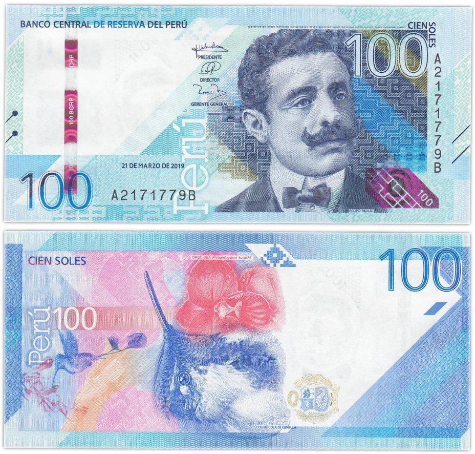 купить Перу 100 соль 2019 (2021) (Pick new)