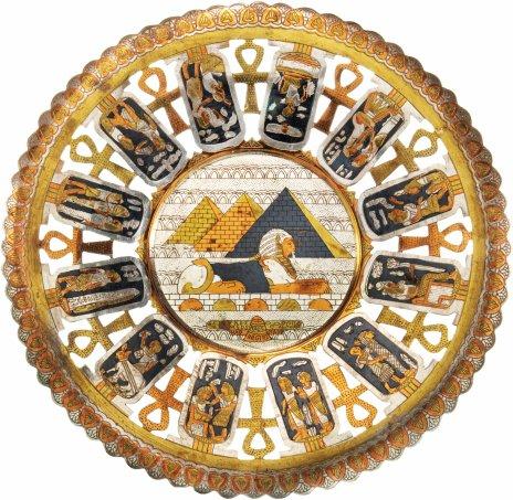 купить Тарелка настенная декоративная с символами Египта, металл, Египет, 2000-2015 гг.