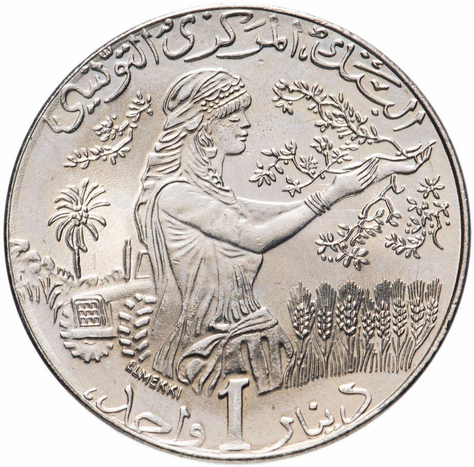 купить Тунис 1 динар (dinar) 2013