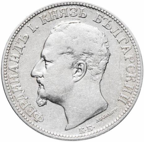 купить Болгария 2 лева 1891