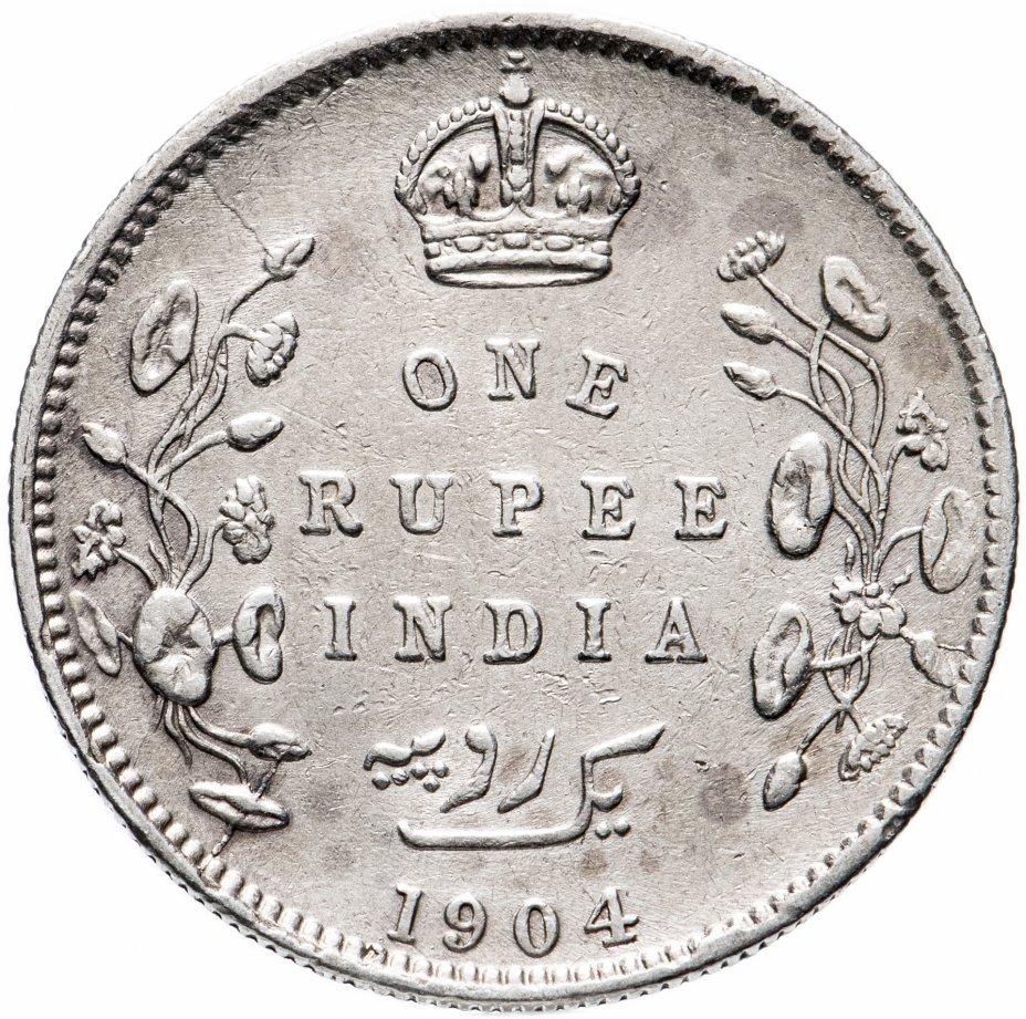 купить Индия (Британская) 1 рупия (rupee) 1904