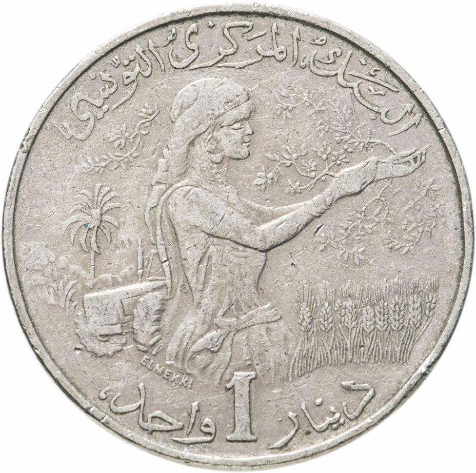 купить Тунис 1 динар (dinar) 1983 ФАО