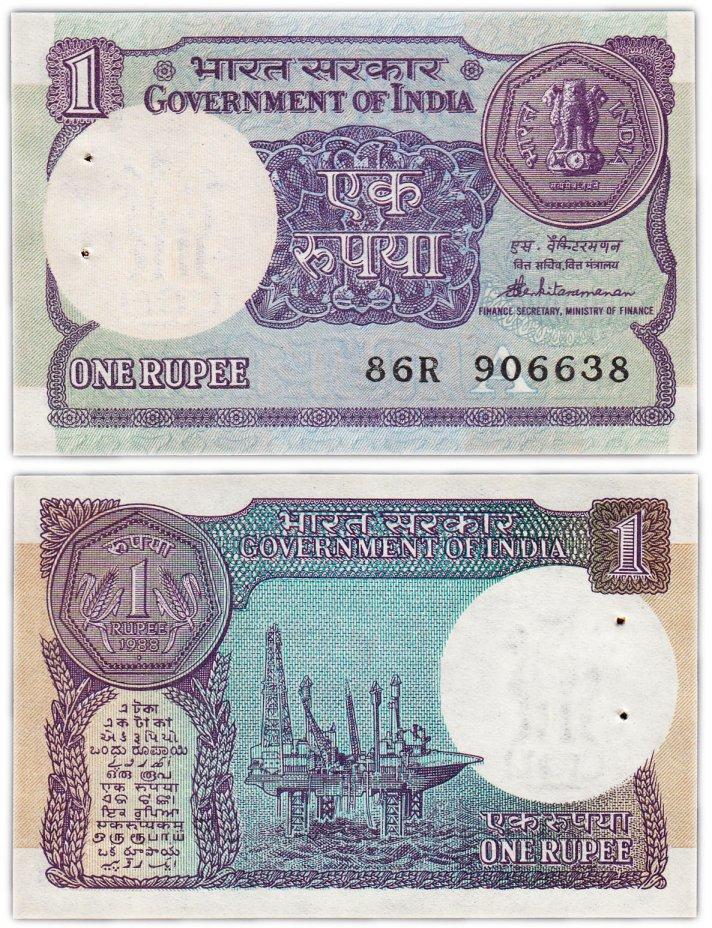 купить Индия 1 рупия 1988 (Pick 78Ac) (банковский степлер)
