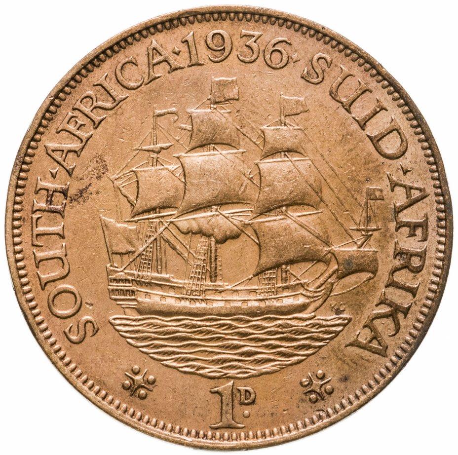 купить ЮАР 1 пенни (penny) 1936