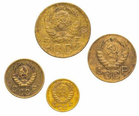 купить Набор монет 1939 года 1, 2, 3  и 5 копеек (4 монеты)