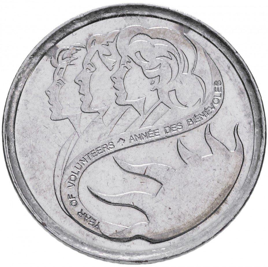 """купить Канада 10 центов (cents) 2001 """"Международный год добровольцев"""""""
